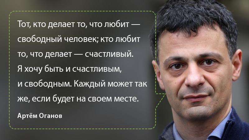 Счастливым элемент. Цитата Артёма Оганова из выпуска подкаста Будет сделано!
