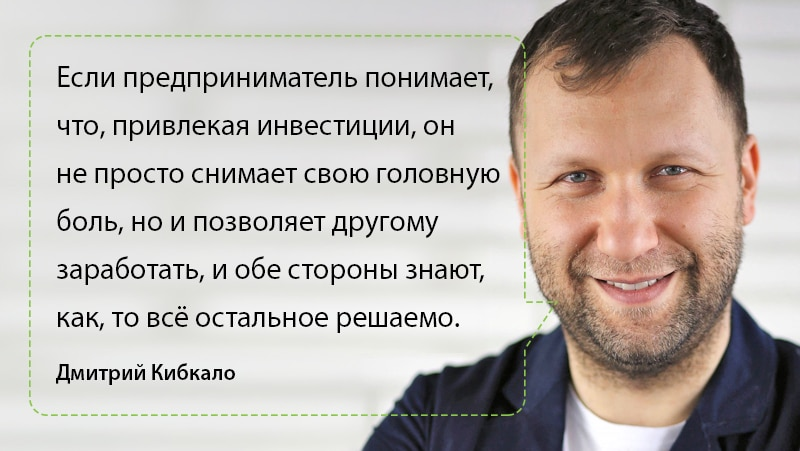 Доигрался. Цитата Дмитрия Кибкало из выпуска подкаста Будет сделано!