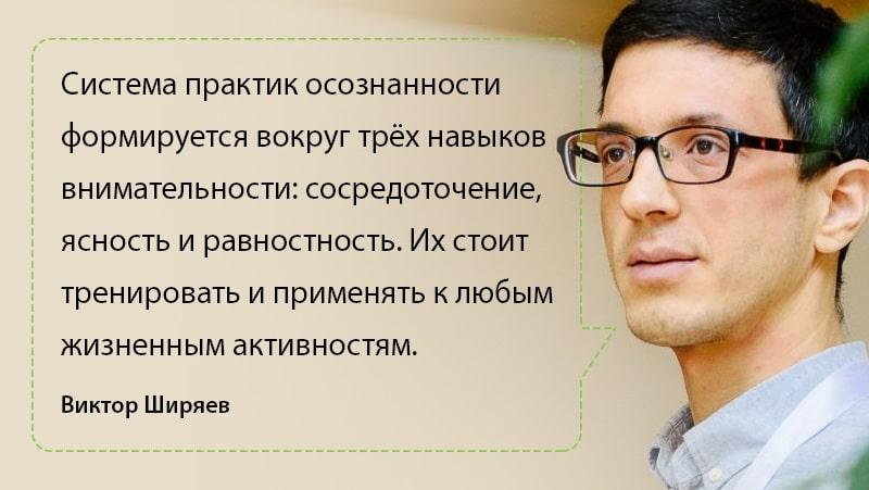 Цитата Юлия Сианто из выпуска подкаста Будет сделано!